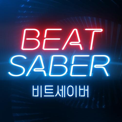 VR 체험 교육 콘텐츠 비트 세이버 Beat Saber