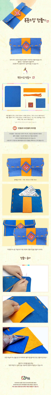 복돈 지갑 만들기_펠트 - 이지피아, 1,400원, 전통/염색공예, 기타소품 패키지