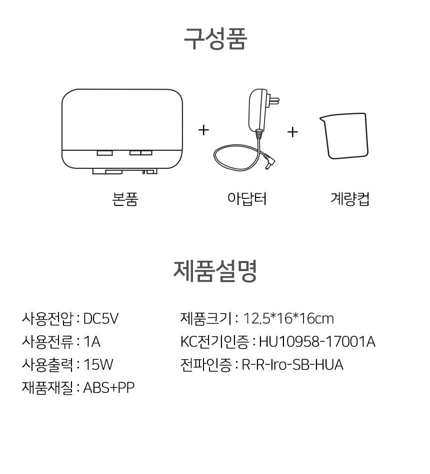식스비 750ml 무드등 가습기 - 식스비, 32,800원, USB 계절가전, 가습기
