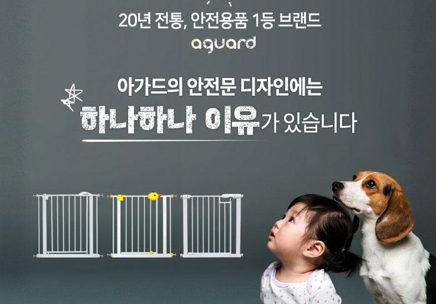 아가드-IGuardYou - 소개