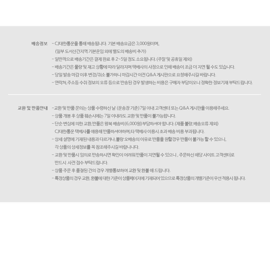 휴대용 매직 장바구니(에코백) - 아이씨유, 9,900원, 캔버스/에코백, 에코백