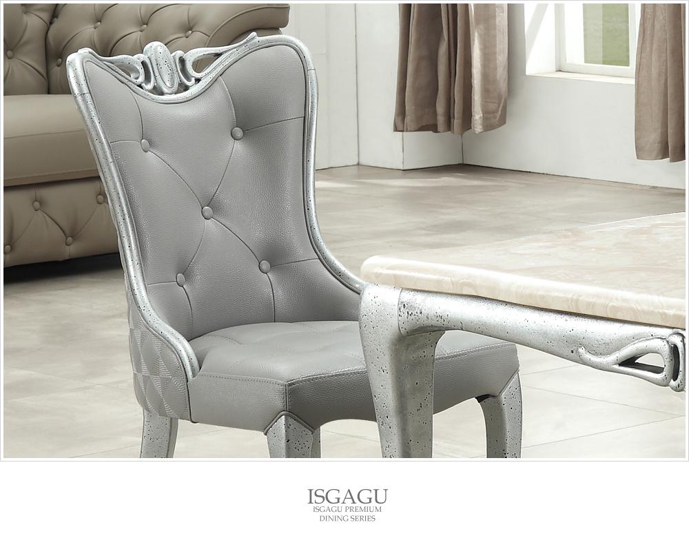 편안하게 감싸주는 스타일로 제작된 식탁의자.