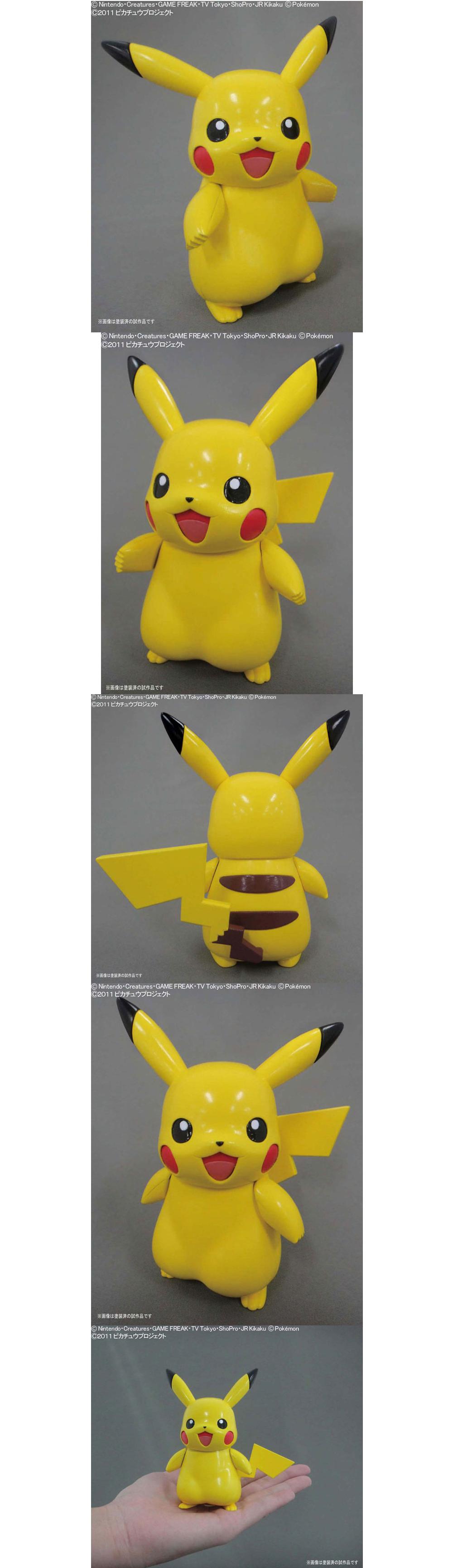 포켓몬 프라 모델 컬렉션 시리즈 19 피카츄 - 아이토이, 10,500원, 애니/영화/게임 프라모델, 애니/만화 프라모델