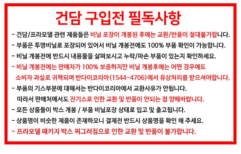 HiRM 건담 아스트레이 레드 프레임 - 아이토이, 179,000원, 건담, MG
