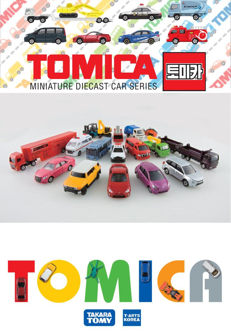 디즈니 카3 토미카 C-41 맥퀸 - 아이토이, 9,500원, 장난감, 자동차/기차놀이