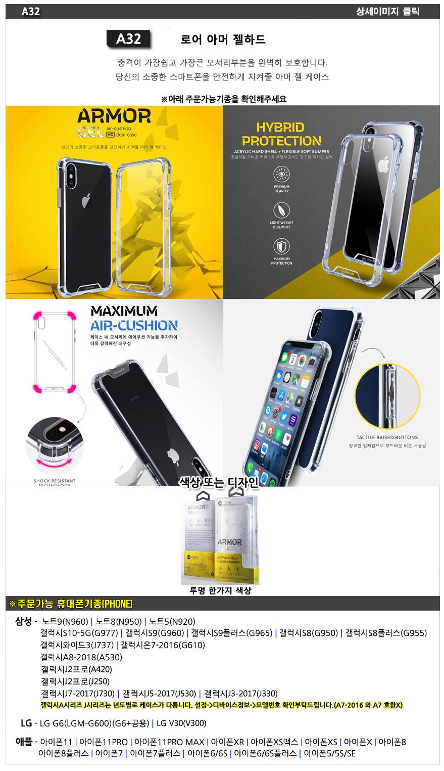 Phone Cases Iphone Galaxy 11street Goospery Samsung S8 Plus Hybrid Dream Bumper Case Silver A32