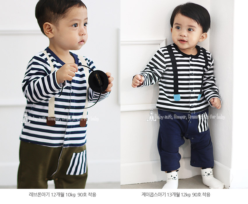 [ BABYMAX ] 1294 suspenders stripe Rompers