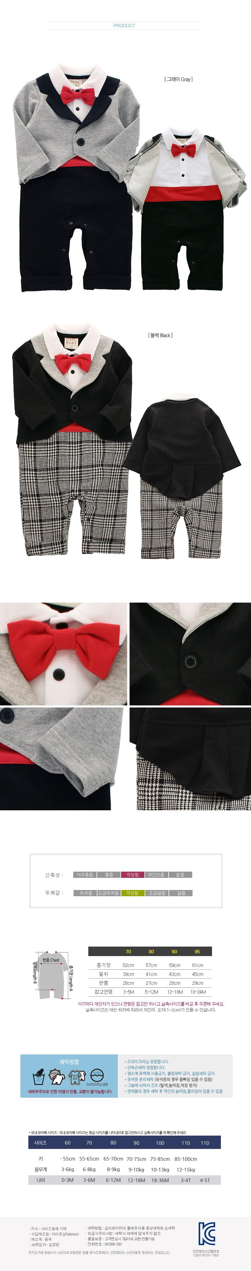 [ BABYMAX ] Toddler Red bowtie Tuxedo Romper 1309