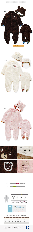 [ BABYMAX ] 7069 Foggy Animal Cap Romper