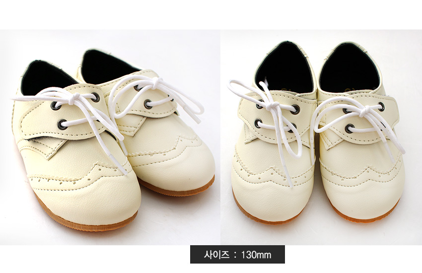 [ BABYMAX ] 9063 Oxford Wing tip Ivory Baby Boy Shoes