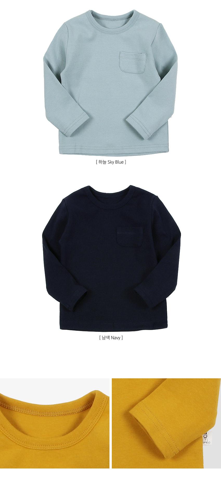 에브리데이 도톰 라운드 티셔츠 T171 - 베이비맥스, 10,300원, 상의/아우터, 티셔츠
