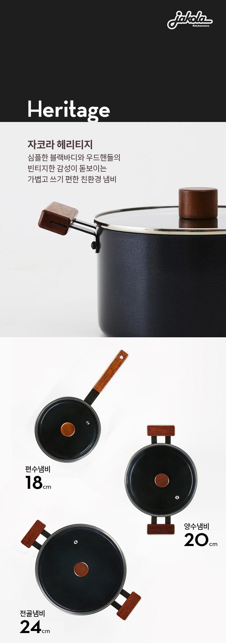 pot_new_01.jpg