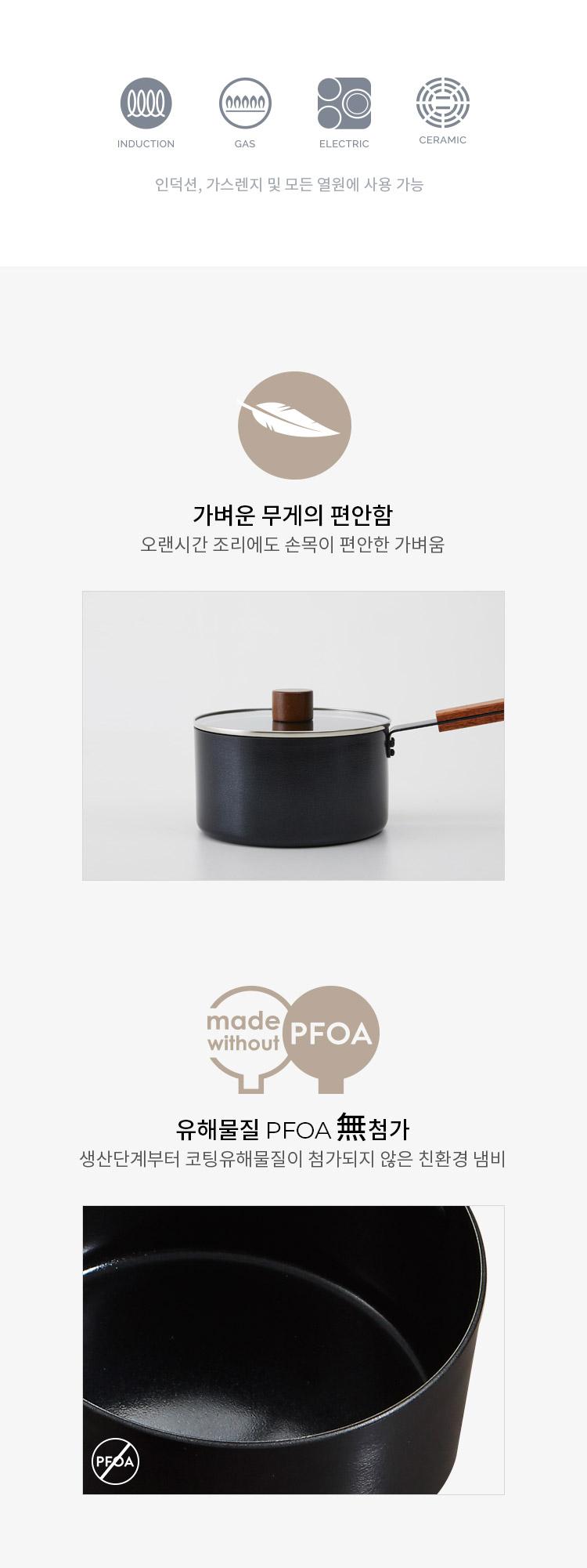 pot_new_02.jpg