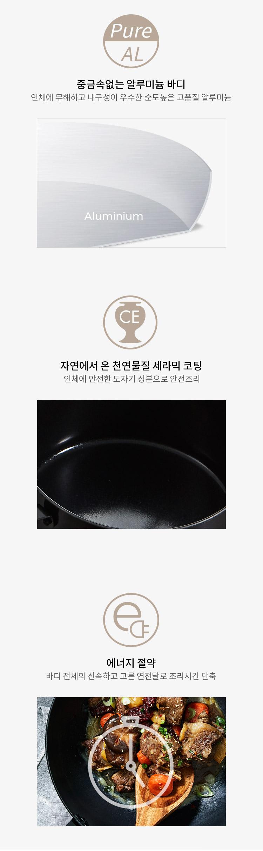 pot_new_03.jpg