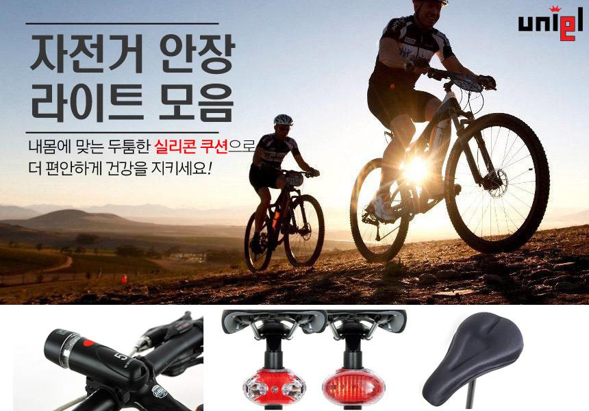 오피스맥스 - 소개