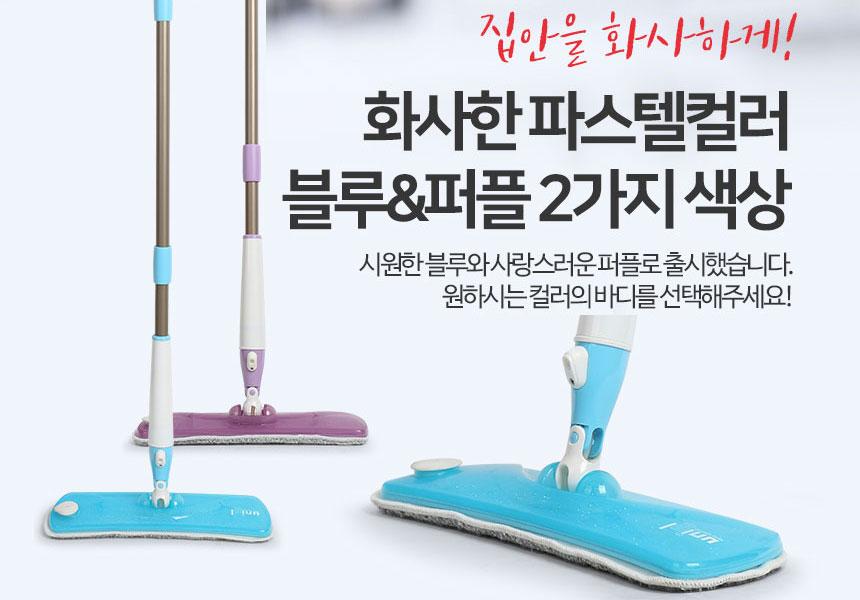 오피스맘 - 소개