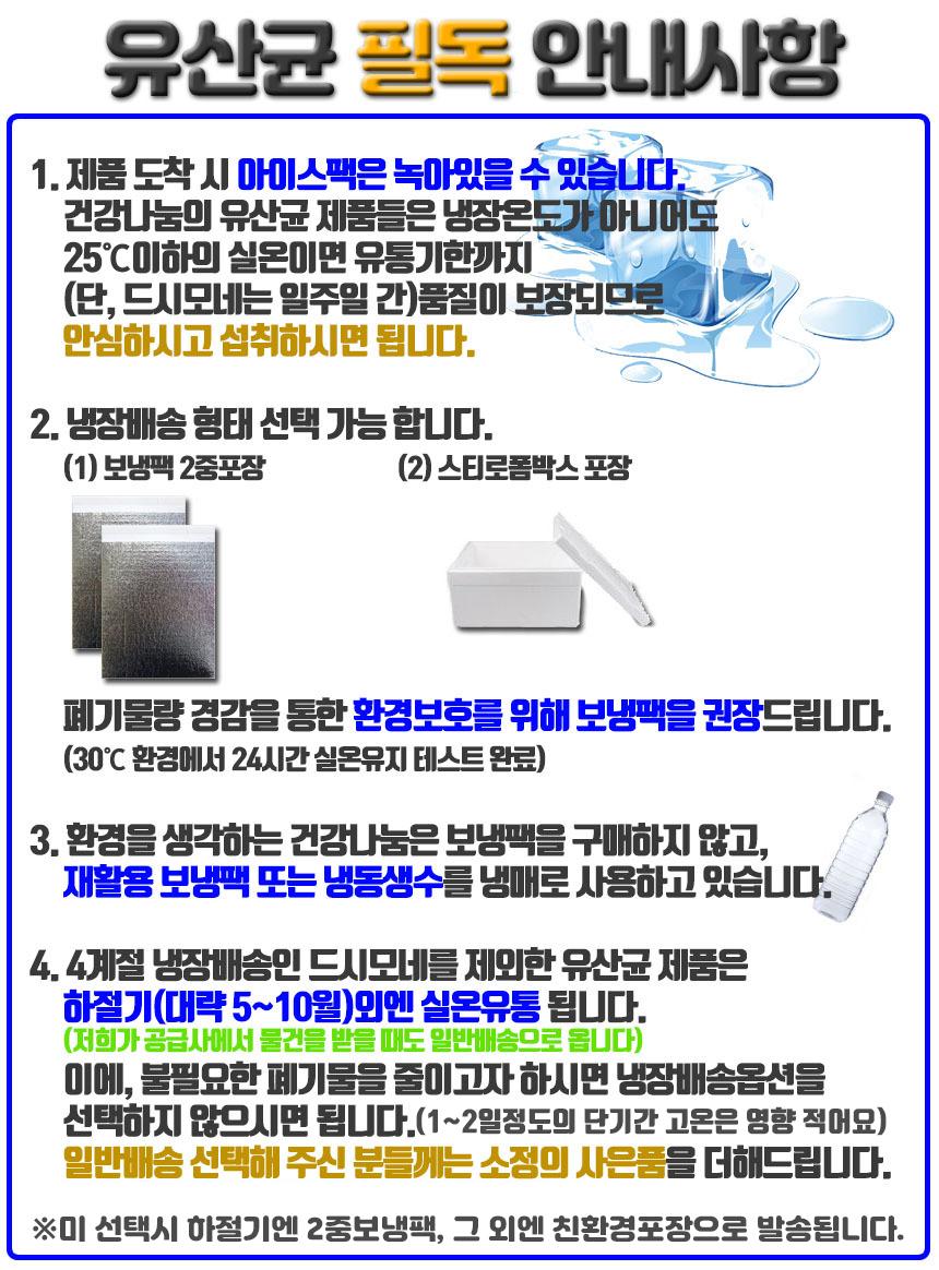 icepackguide%20copy.jpg