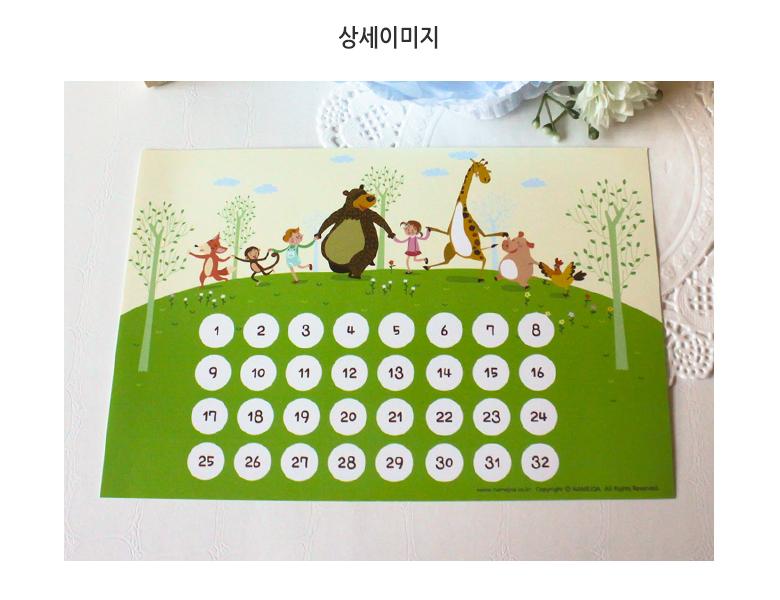 동물 친구들 칭찬보드 + 칭찬스티커 세트 - 제이팡, 2,000원, 스티커, 칭찬스티커