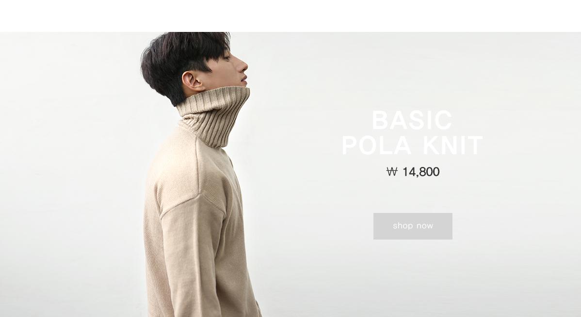 basic pola knit