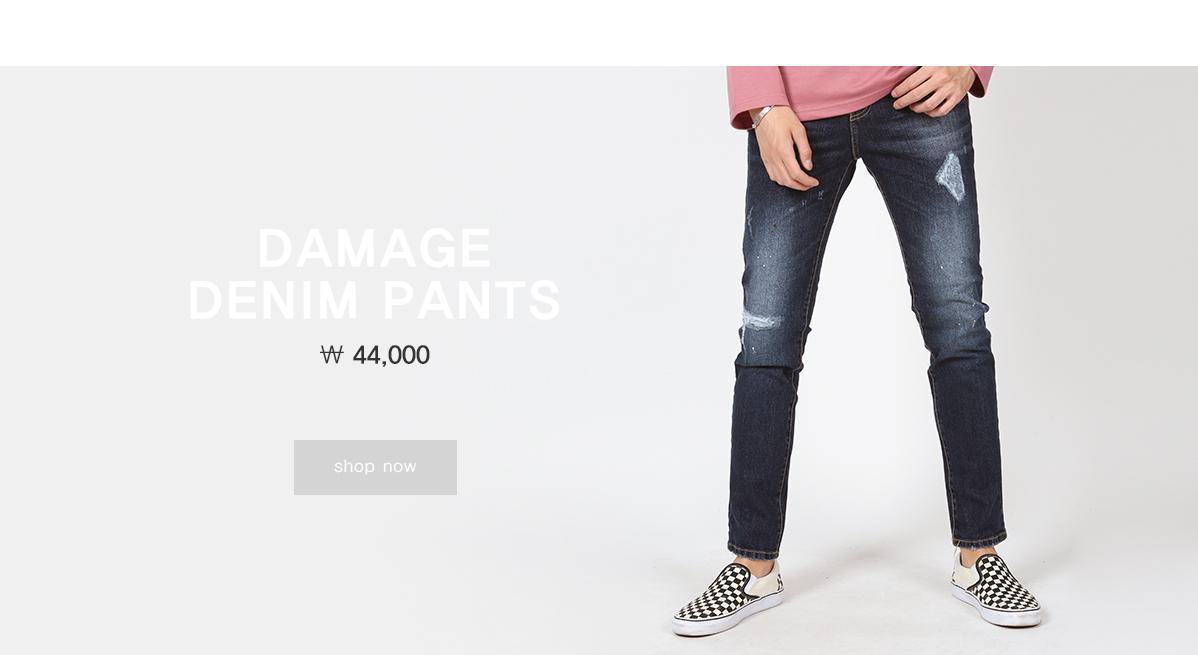 damage jean