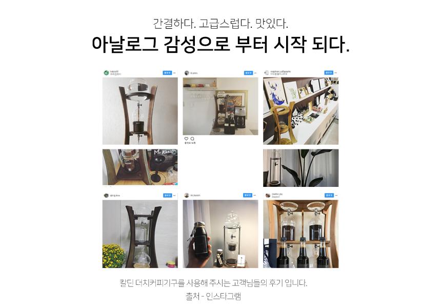 제이에이치_컴퍼니 - 소개