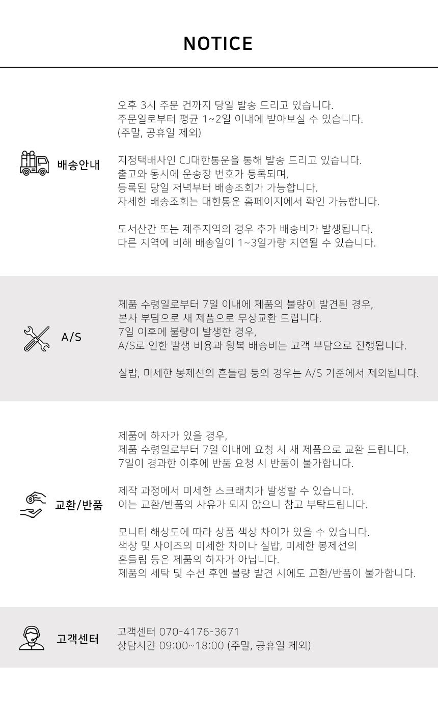 벤토이 PVC 홀로그램 비치 숄더백 - 251w, 12,800원, 숄더백, 애나멜/투명숄더백