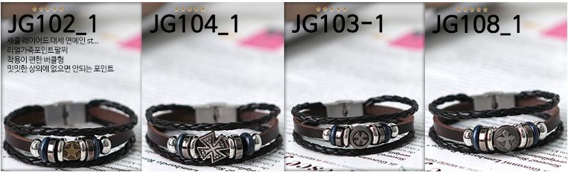 bracelet_100.jpg