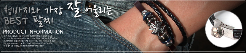bracelet_main_m.jpg
