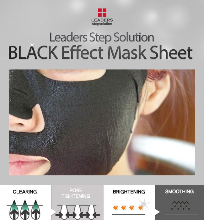[ Leaders ] Step Solution Pore-Scaling Black Aqua Mask No box Lancome Eau Micellaire Doucer Express Cleansing Water 200ml/6.7oz