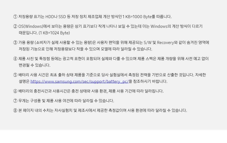 NT550XDZ-AD2AW_fb_10.jpg
