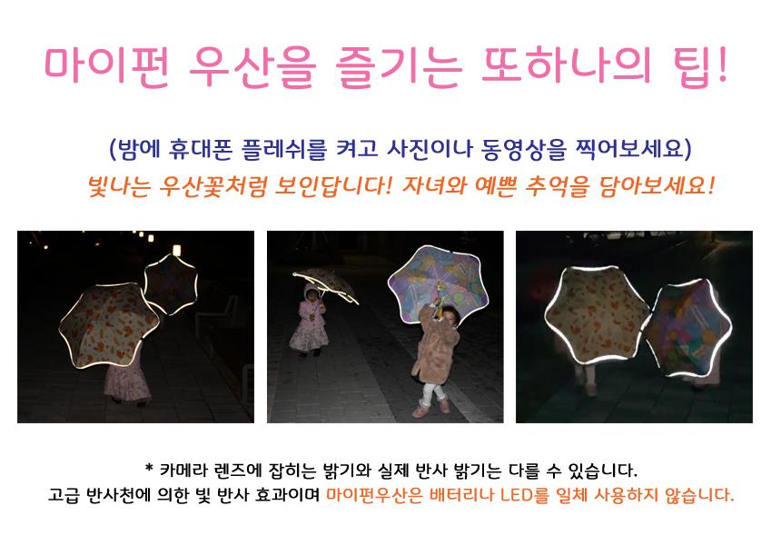 마이펀지유 - 소개