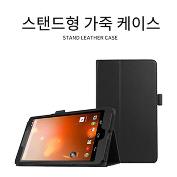 LG G패드3 스탠드형 가죽 케이스 LG-V755