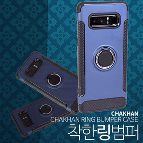 LG Q8 착한 링 범퍼 케이스 LGM-X800 Q8