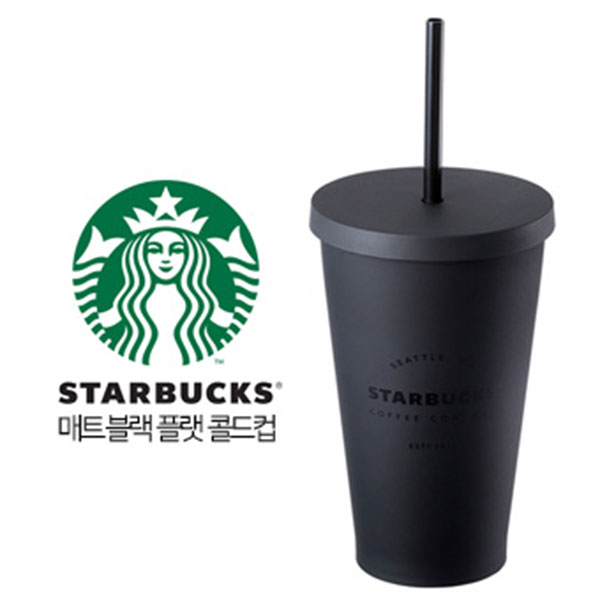 스타벅스 텀블러 전사이즈 음료쿠폰 포함