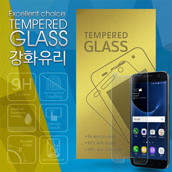 갤럭시 A9 pro AFIS Tempered Glass 강화유리 AFCG SM-G887