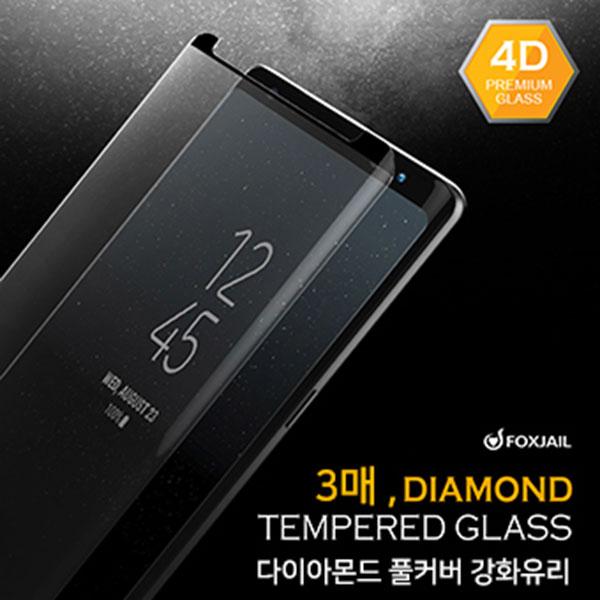 갤럭시 S10e 다이아몬드 풀커버 강화유리 3매 SM-G970