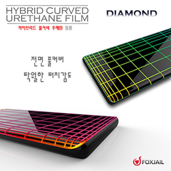 LG G8 다이아몬드 우레탄 필름 2매 LM-G820