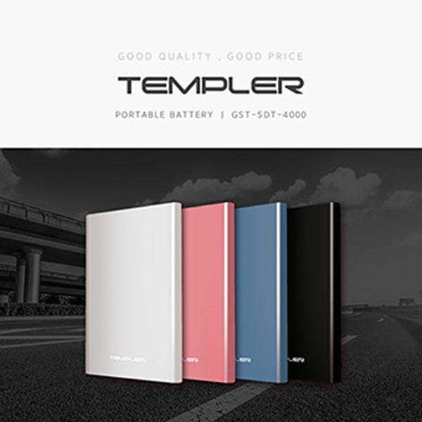 템플러 메탈 4000mAh 보조배터리 5핀케이블 C젠더 1A