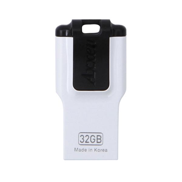 엑센 USB 저장장치 8G H43 블랙