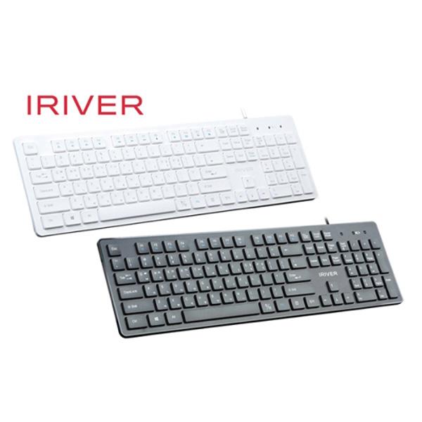 아이리버 유선키보드 IR-K2000 화이트