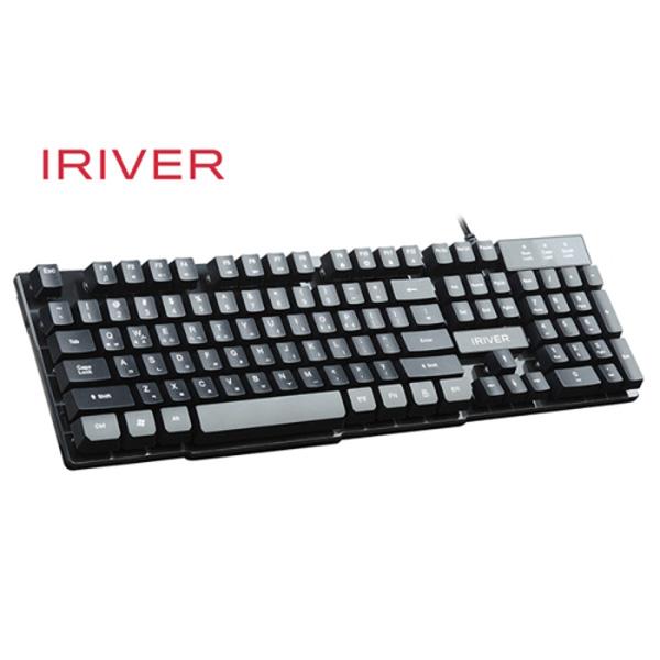 아이리버 유선키보드 IR-K5000 블랙