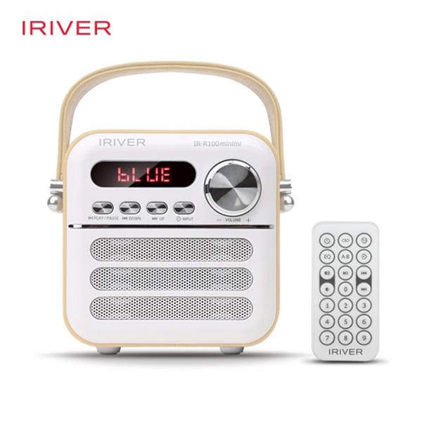 아이리버 Minimi 블루투스 스피커 라디오 IR-R100 베이지