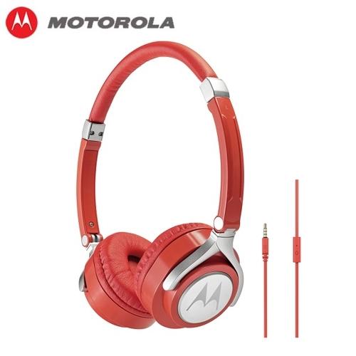 모토로라)헤드폰(Pulse2/레드)