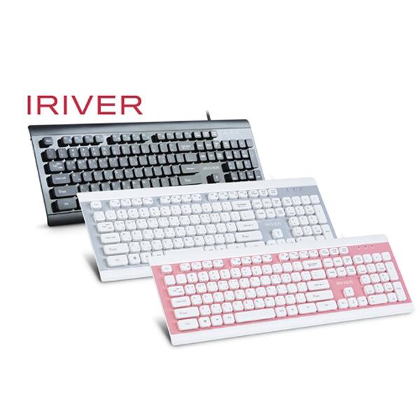 아이리버 유선키보드 IR-K3000B 핑크