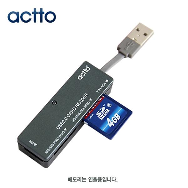 엑토 카드리더기 CRD-28 블랙