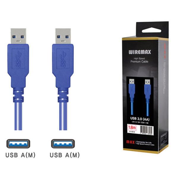USB3.0연결케이블AA형 N-5518 1.8M