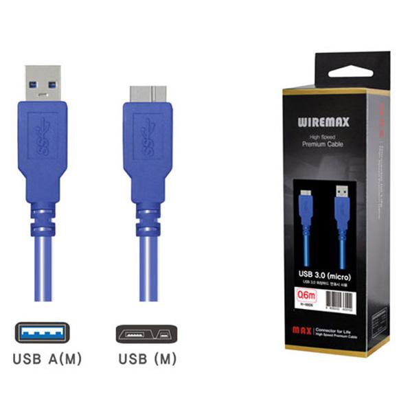 USB3.0 MICRO N-6601 1M
