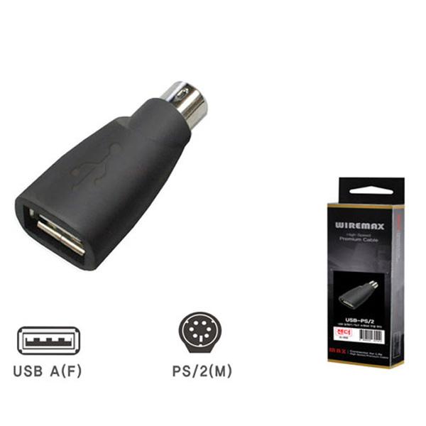 변환젠더 USB→PS 2 G-002