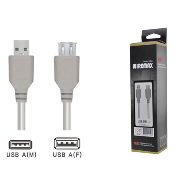 USB연장케이블 N-302 2M