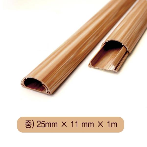 전선몰드 우드 중 PVC 25㎜*13㎜*1m 4호 2입
